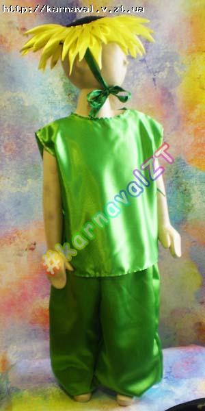 Детский карнавальный костюм Подсолнух (Соняшник) для девочки и мальчика     Костюмы грибов 9fed6f84bb250