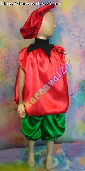 Детский карнавальный костюм Помидор fc8a5b5c0af76