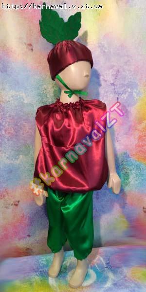 Детский карнавальный костюм Буряк для мальчика    Костюмы грибов ... 8b1bb375a1ba0