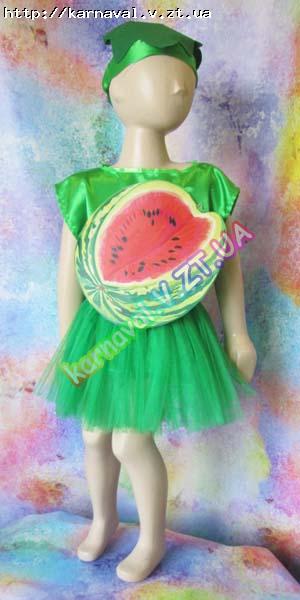 Детский карнавальный костюм Арбуз (Кавун) и Дыня для девочки и мальчика     Костюмы грибов ec53a9c1d079f