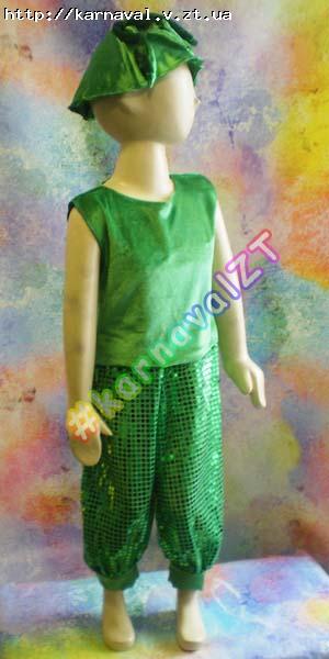 Детский карнавальный костюм Горох и Фасоль для девочки и мальчика    Костюмы  грибов 0e9c4f7f27ca1