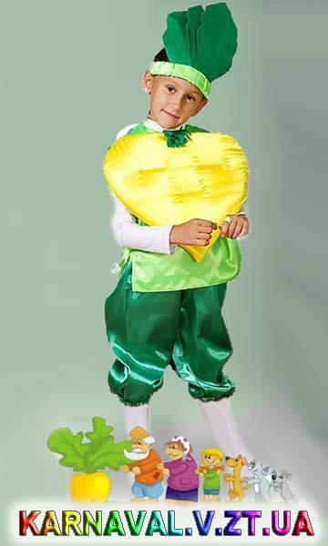 Костюм репы для мальчика своими руками 1175