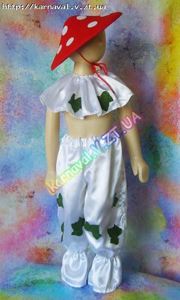 Детский карнавальный костюм Гриб Мухомор №106    Костюмы грибов ... 041059ff68be8