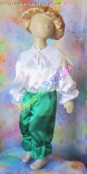 Детский карнавальный костюм Гриб Опёнок    Костюмы грибов a603772b0e6c2