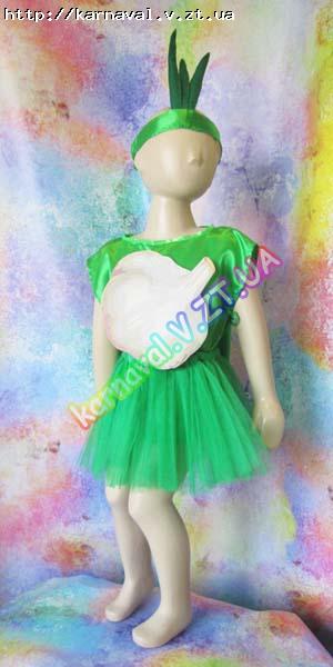 Детский карнавальный костюм Чеснок для девочки и мальчика №112б    Костюмы  грибов 621f54e455a70