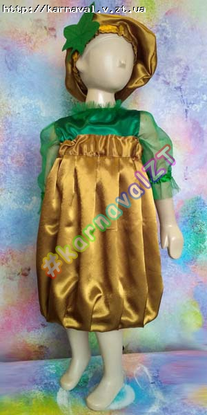 Детский карнавальный костюм Дыня или Луковичка для девочки №109д    Костюмы  грибов 82b4fd4122b45