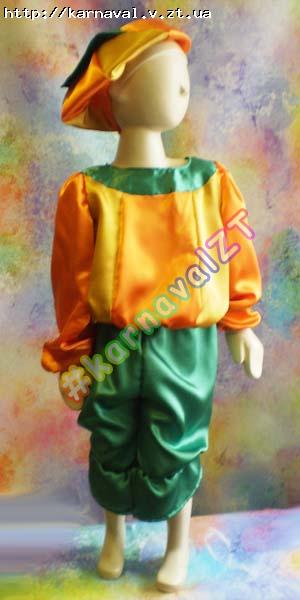 Детский карнавальный костюм Тыква (Гарбуз) для мальчика №108м    Костюмы  грибов 760fe7f4d4c5c