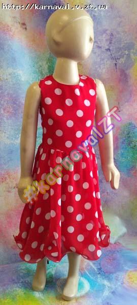 91a9e73be6a Детское праздничное платье красное в белые горохи    Детские нарядные платья     Карнавальные костюмы в Житомире - прокат и продажа