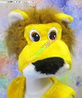 ... Детский карнавальный костюм Лев №027а (вар. 3) в Житомире купить или  взять. Продажа и прокат карнавального костюма ... a7022723290d4
