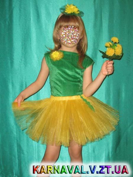 e1a8d8bc47d73 Костюм карнавальный детский Цветок Одуванчик (Квітка Кульбабка) 1 :: Костюмы  цветов на Праздник Весны :: Карнавальные костюмы в Житомире - прокат и  продажа